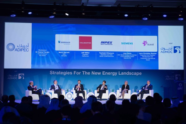 ADIPEC Increases CEO Line-up for  Global Business Leaders Conference