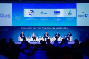 ADIPEC Will Drive Strategic Evolution  of Oil and Gas Industry
