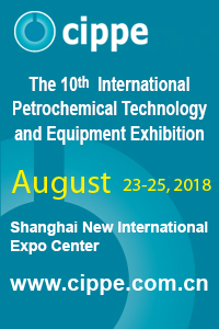 Petrochemical Equipment Exhibition in Shanghai